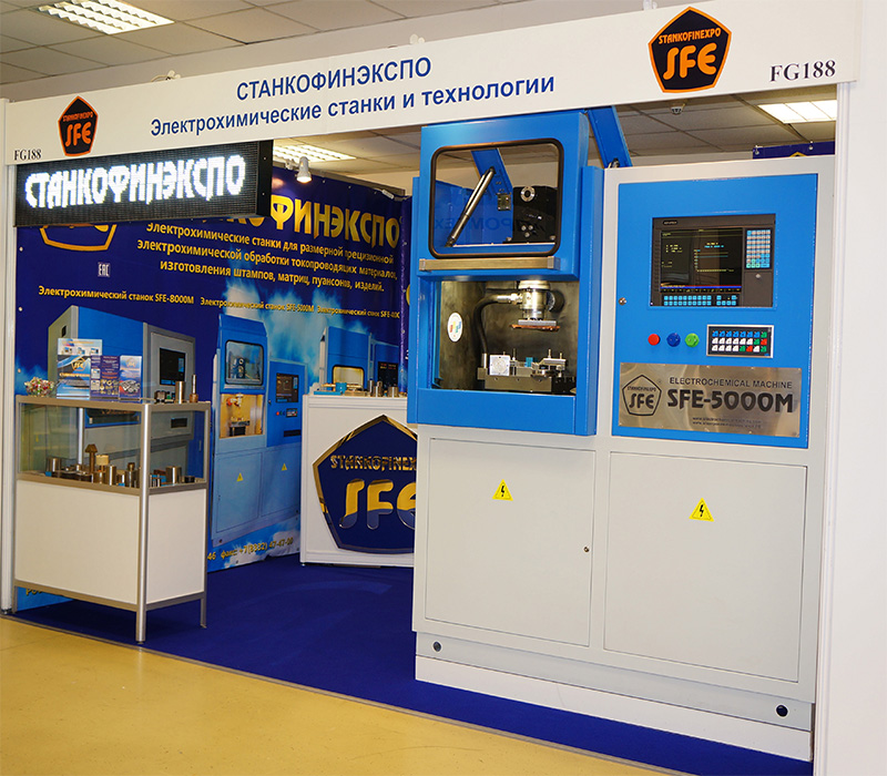 Technological Advantages of Dimensional Electrochemical Machining with SFE Machines in Comparison with Other Methods